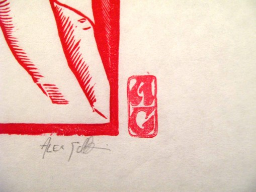 Signiture Stamp